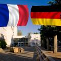 Deutsch-Französisches Gymnasium Saarbrücken