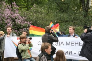 Moscow Pride 2008